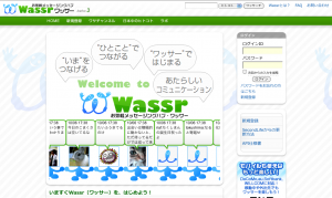 Wassr