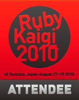 RubyKaigi2010.png