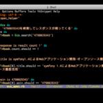 プログラマだったら使うフォントにもこだわれ – プログラミング用フォント「Ricty」