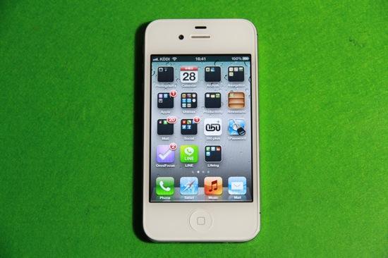 Iphone app exit 1