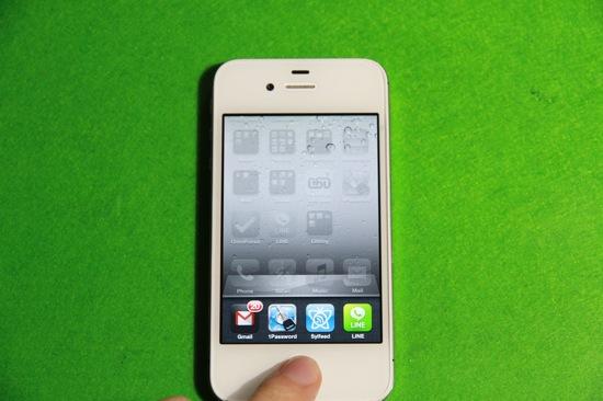 Iphone app exit 2