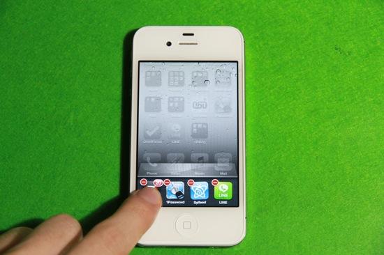 Iphone app exit 4