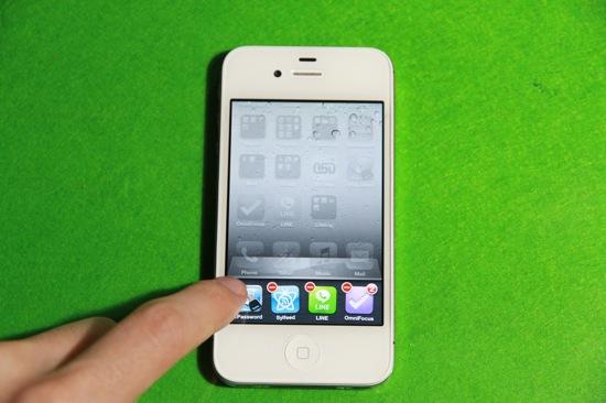 Iphone app exit 6