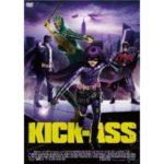 アジャイルはヒーローの必殺技じゃない「KICK-ASS」 #agilesamurai