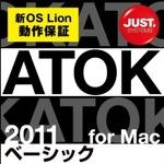 Atok logo
