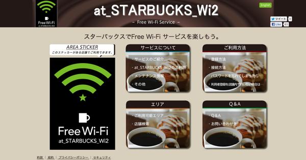 At STARBUCKS Wi2