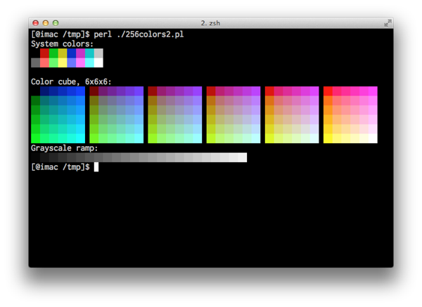 ITerm2 256 colors