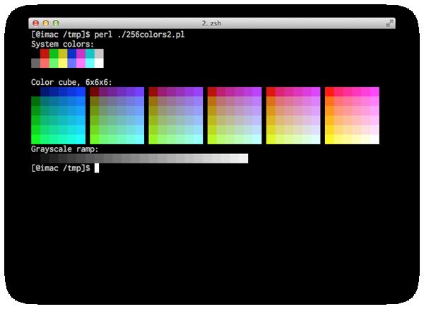 ITerm2 256 colors