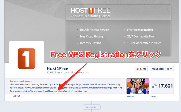 Host1free free vps registration