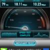 【速報】au iPhone5 率先して通信規制に引っかかってみた!?