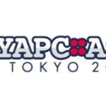 YAPC::Asia Tokyo 2012 いってきた!