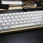 トイレの5倍汚いキーボードの大掃除、忘れてませんか?