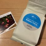 blue_bottle_coffee_subscription_arrival