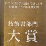 devsumi2015-itbook